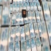 Secretário de Transportes de Doria é preso: R$ 90 mil são apreendidos