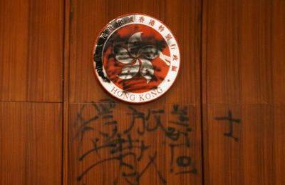 """Líderes cristianos de Hong Kong piden """"volver al camino de la comunión pacífica"""""""