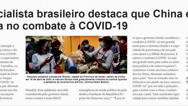 Folha de S. Paulo recebeu U$ 41 mil para promover governo chinês na pandemia