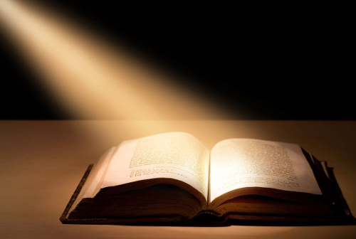 O que é  exegese bíblica?