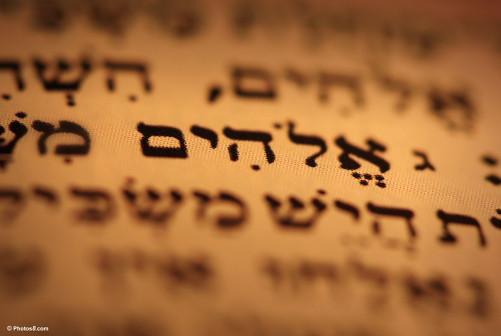 Aonde foram sepultados Adão e Eva, Noé e sua família?