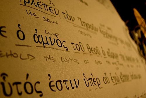 O que significa na bíblia multidão?