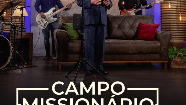 """Missões ao redor do mundo inspiram novo single e clipe de R.R """"Campo missionário"""" faz parte do álbum""""Em O Nome de Jesus"""""""