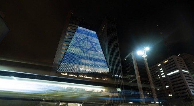 Israel celebra 73 anos de independência com evento artístico